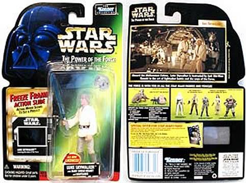 FF Blast Shield Luke Skywalker