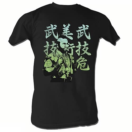 Mr. T Japanese Mr. T Black T-Shirt