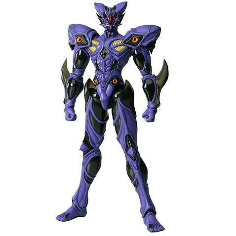 Guyver Purgstall Action Figure