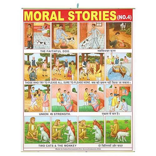 Moral Stories #4 Hanging Banner