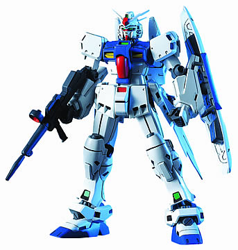 Gundam Level 4 Model Kits J