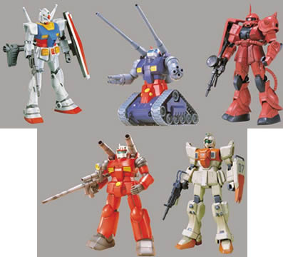 Gundam Level 3 Model Kits A