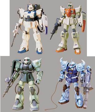 Gundam Level 3 Model Kits B