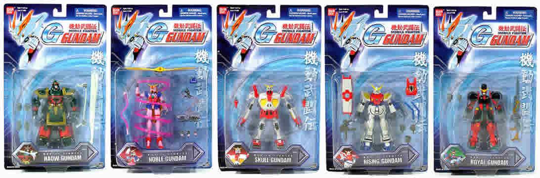 Gundam 4.5 inch Wave E