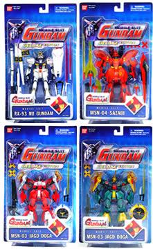 Gundam 4.5 inch Deluxe Asst. H
