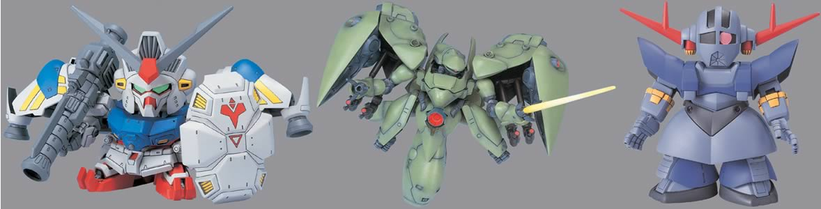 Gundam SD Intermediate Wave A