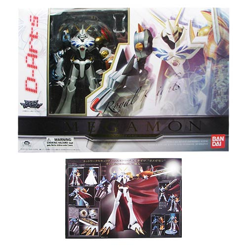 Digimon Adventure Omnimon D-Arts Action Figure
