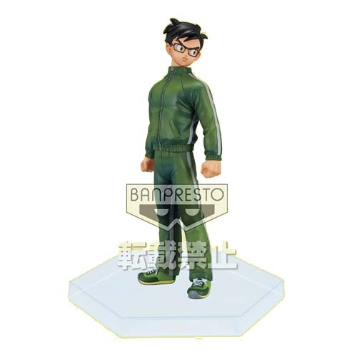 Dragon Ball Z Rebirth Movie Gohan DXF Statue