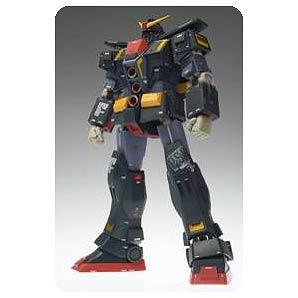 Zeta Gundam Psyco Gundam GFFM Action Figure