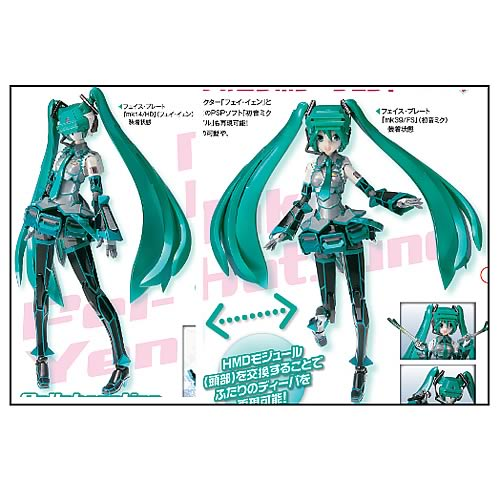 Vocaloid Virtual-On Fei Yen Miku Hatsune Action Figure