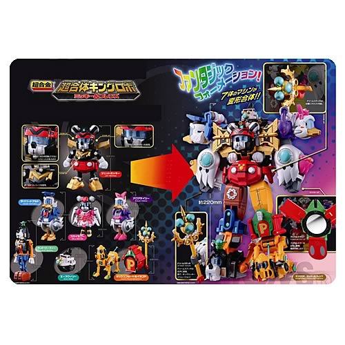 Mickey and Friends Cho Gattai King Chogokin Action Figure