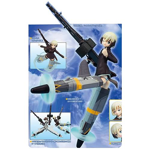 Strike Witches 2 Erica Hartmann Armor Girls Action Figure