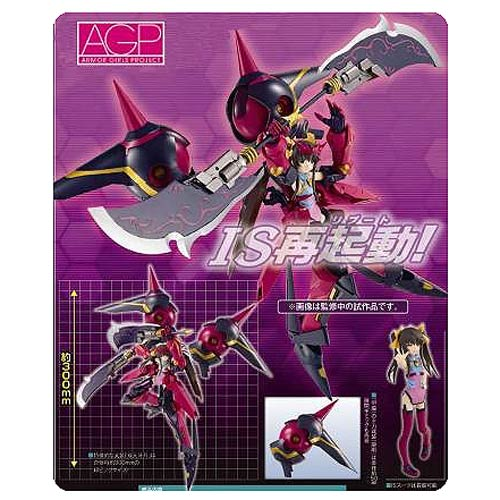 Infinite Stratos Huang Lingyin Shenlong AGP Action Figure