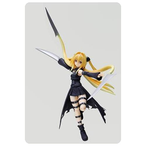 To Love Ru Darkness Konjiki no Yami Action Figure