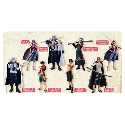 One Piece Law's Ambition Chozokei Action Figure 8-Pack