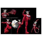Ultraman Leo Ultra Act Action Figure