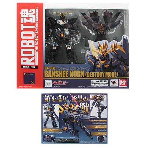 Gundam Unicorn Banshee Norn Destroy Mode Action Figure