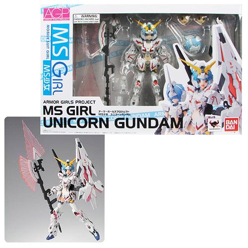 Gundam Unicorn MS Girl Armor Girl Project Action Figure