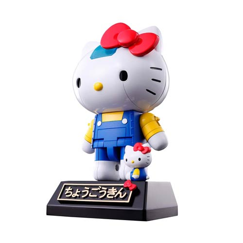 Hello Kitty Blue Stripe Chogokin Die-Cast Action Figure