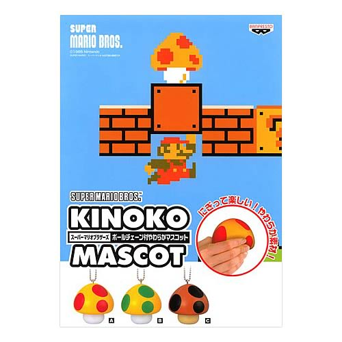 Super Mario Bros. Mushroom Mascot Squeezable Key Chain Box