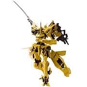 Muv-Luv Alternative Takemikaduchi Type-00F Model Kit