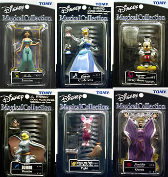 Disney Magical Coll 1 Set