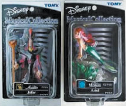 Disney Magical Collection 2
