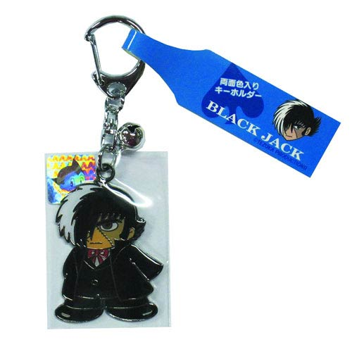 Black Jack Stamped Key Chain