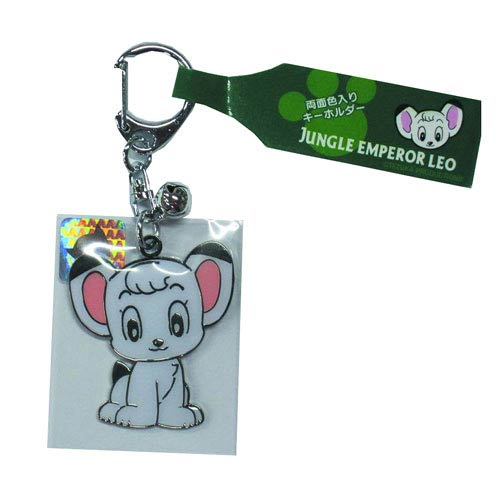Jungle Emperor Leo Stamped Key Chain
