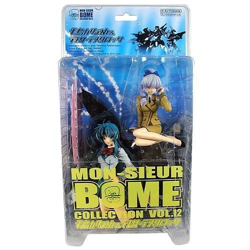 Full Metal Panic Bome Chidori and Theresa 2-Pack Statue