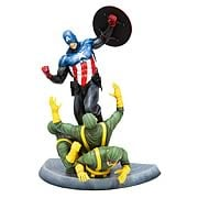 Marvel Collection Captain America Fine Art Statue