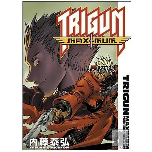 Trigun Maxiumum Volume 4