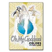Oh My Goddess! Colors Graphic Novel
