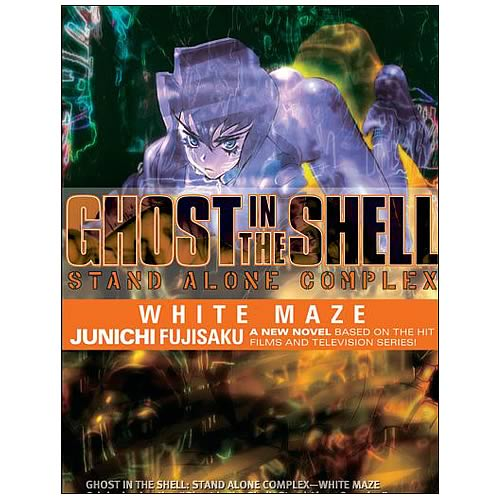Ghost in the Shell Stand Alone Complex Vol. 3