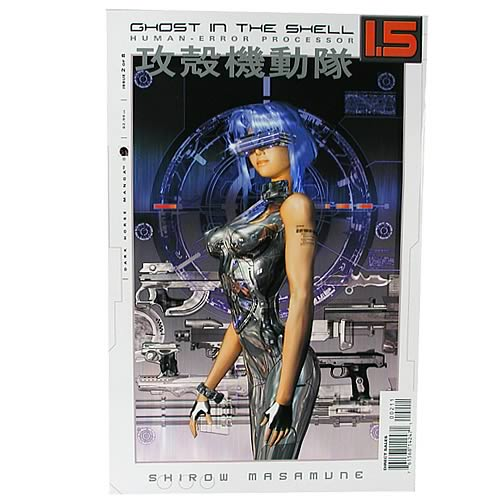 Ghost in the Shell 1.5: Human-Error Processor #2 Comic Book