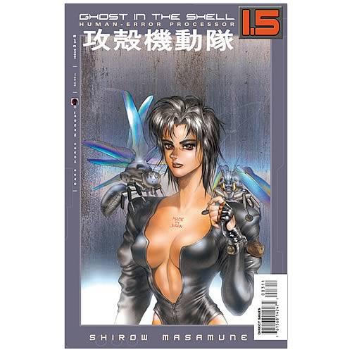 Ghost in the Shell 1.5: Human-Error Processor #3 Comic Book