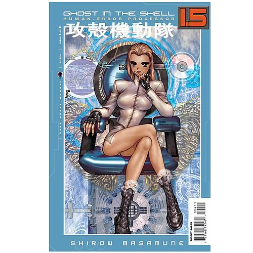Ghost in the Shell 1.5: Human-Error Processor #4 Comic Book