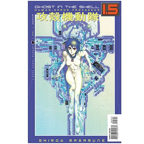 Ghost in the Shell 1.5: Human-Error Processor #5 Comic Book