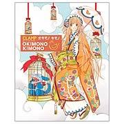 Okimono Kimono Graphic Novel