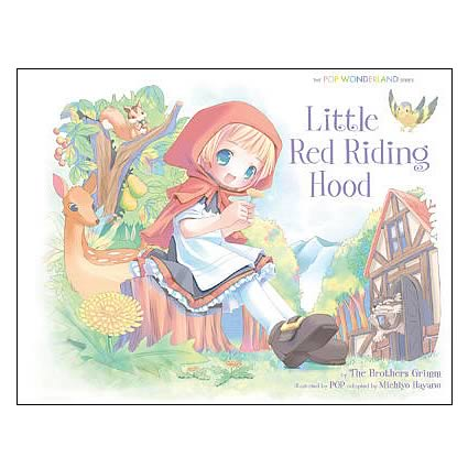 Little Red Riding Hood: The Pop Wonderland Series