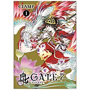Gate 7 Volume 1 Graphic Novel