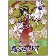 Gate 7 Volume 2 Graphic Novel