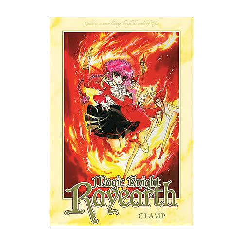 Magic Knight Rayearth Omnibus Edition Graphic Novel