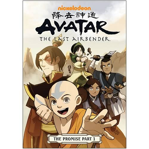 Avatar: The Last Airbender Volume 1 Graphic Novel