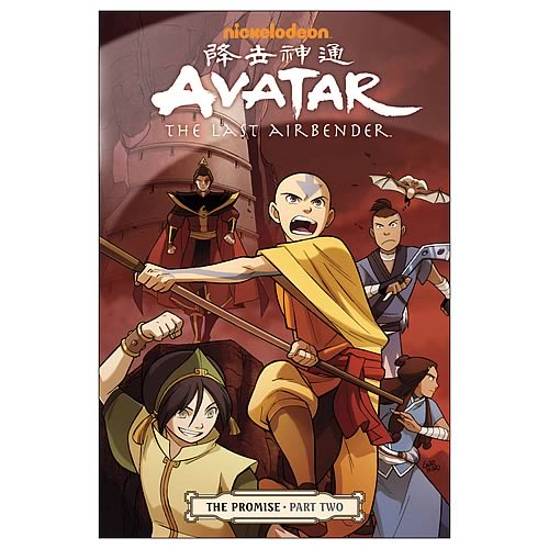 Avatar: The Last Airbender Volume 2 Graphic Novel