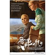 Buffy Season 9 Volume 2 On Your Own Graphic Novel