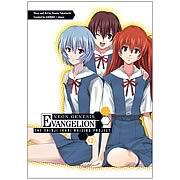 Neon Genesis Evangelion Shinji Ikari Raising Volume 12