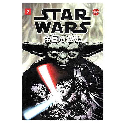 Star Wars: The Empire Strikes Back Manga #2 (of 4)