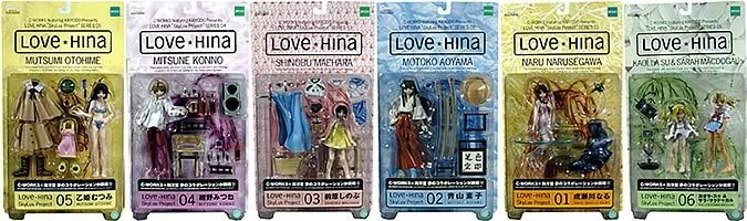 Love Hina Series 1 Case