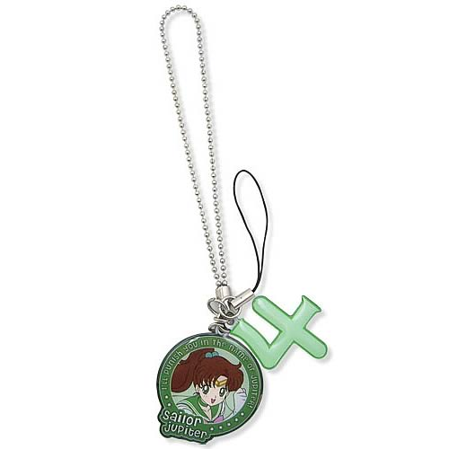 Sailor Moon Sailor Jupiter and Symbol Cell Phone Charm